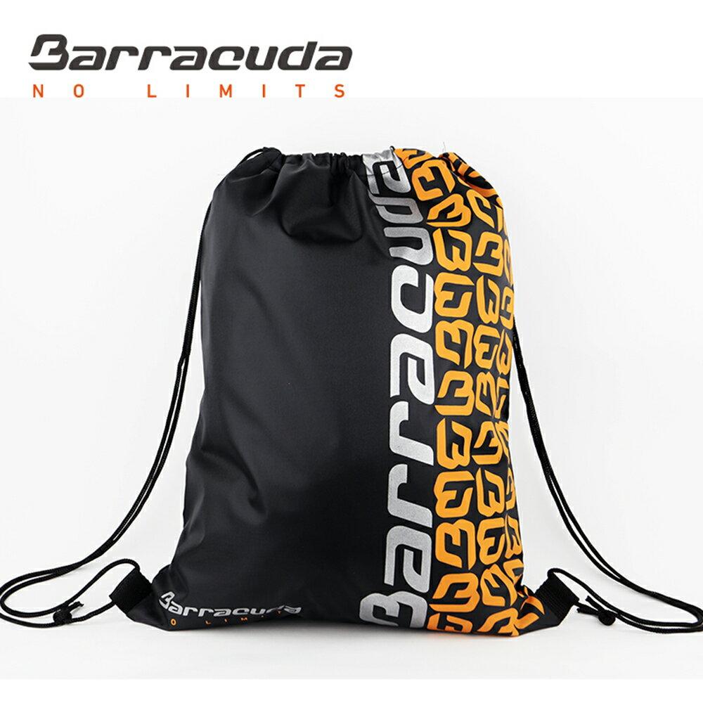 美國巴洛酷達Barracuda多色便攜式束口袋 2