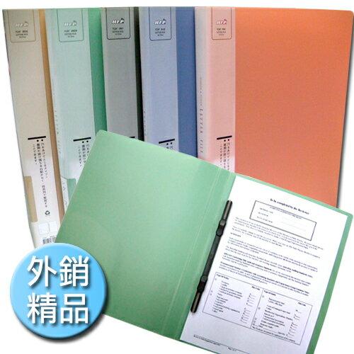 HFPWP版片加厚 色系2孔中間資料夾 PP塑膠環保無毒 YC307~10 製 10入