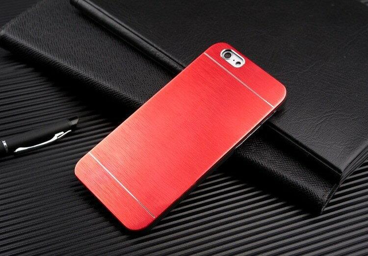 Funda Caercasa Aluminio iPhone 6 4,7 Pulgadas Calidad Premium 1