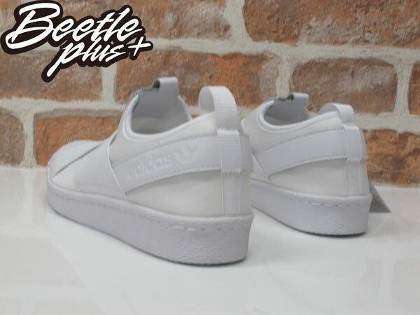 女生 BEETLE ADIDAS SUPERSTAR SLIP ON W 全白 交叉 繃帶 貝殼頭 懶人鞋 S81338 2