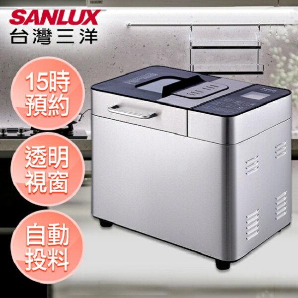 【SANLUX台灣三洋】自動不鏽鋼製麵包機/SKB-8202