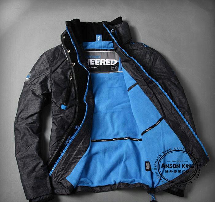 [男款] 英國名品 代購 極度乾燥 Superdry Polar Wind Attacke 男士防水防風戶外休閒外套夾克 深灰/藍 1