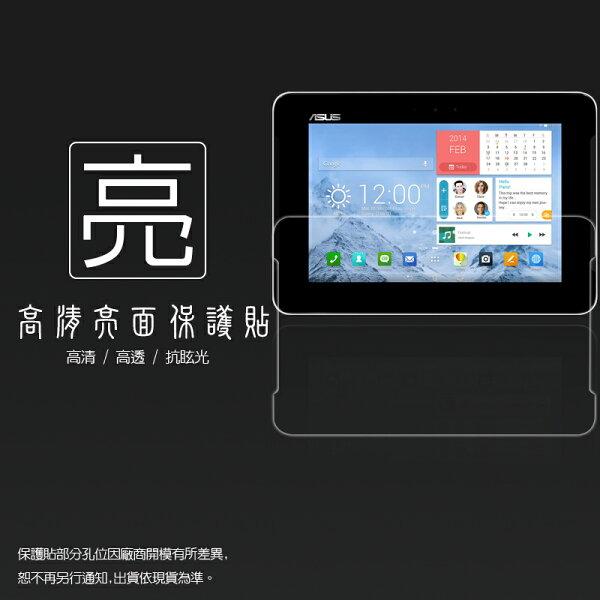 亮面螢幕保護貼 ASUS PadFone S PF500KL T00N 9吋平板基座 保護貼