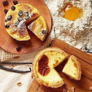 【樂田麵包屋】3吋布丁塔布蕾綜合禮盒(4入盒裝)★德式布丁塔2入+原味布蕾蛋糕2入