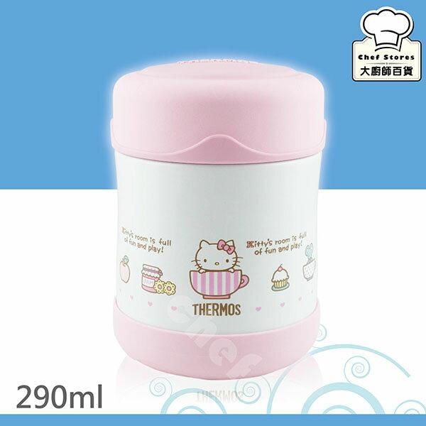 膳魔師Hello Kitty點心圖保溫悶燒杯0.29L食物罐-大廚師百貨