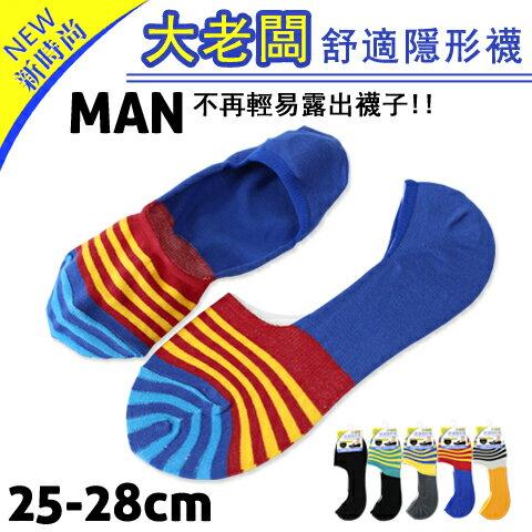 【esoxshop】型男矽膠超隱形襪 止滑襪套 男款 大老闆 台灣製 宜羿