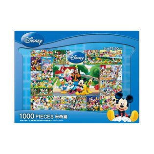 【卡通夢工場】迪士尼1000片拼圖盒-米奇篇 QFT01A