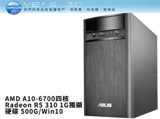 「YEs 3C」福利品 華碩 K31BF-0011A670R5T 【A10-6700/ R5 310 1GB獨顯/500GB HD】Win10主機 免運