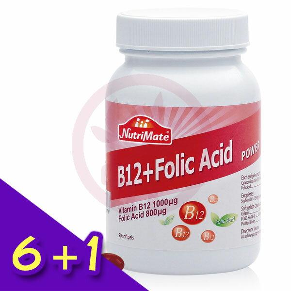 Nutrimate你滋美得 B12+葉酸(90粒/罐)x7