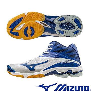 V1GA160521(白X藍X藍)WAVE LIGHTNING Z2 MID  輕量中統排球鞋 A【美津濃MIZUNO】