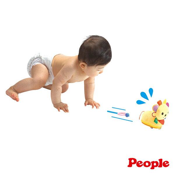 People - 跑跑小獅王 4