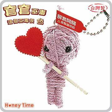 【保險套世界精選】HoneyTime.巫毒娃娃(Love娃娃) 0