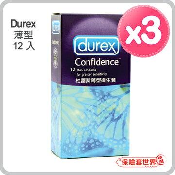【保險套世界精選】杜蕾斯.薄型保險套(12入X3盒) 0