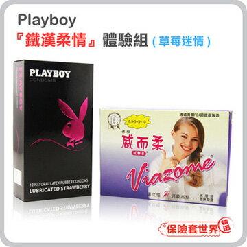 【保險套世界精選】Playboy.『鐵漢柔情體驗組』草莓迷情(含12枚.威而柔10入) 0