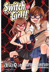 變身指令Switch Girl!12