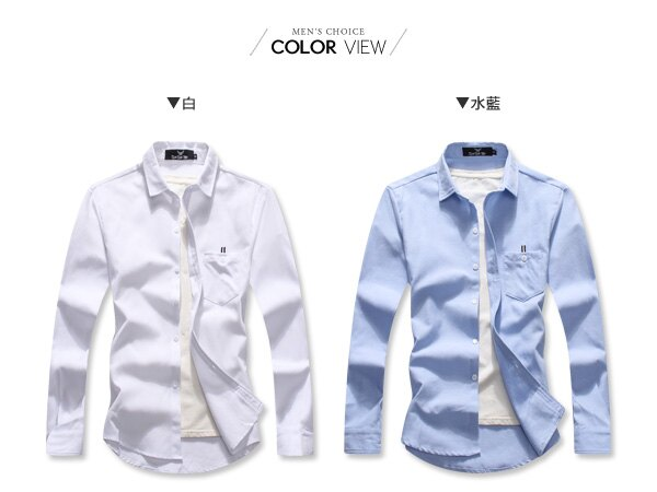 ☆BOY-2☆ 【OE50231】韓版紳士質感素面襯衫 1