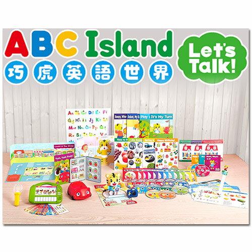 ABC Island巧虎英語世界Let's Talk版 - 限時優惠好康折扣
