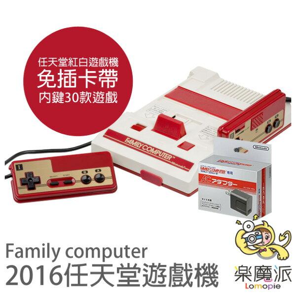 Nintendo Famicom Mini  任天堂 紅白機+轉接插座  免插卡 雙人遊戲機 USB連接 內鍵30款遊戲