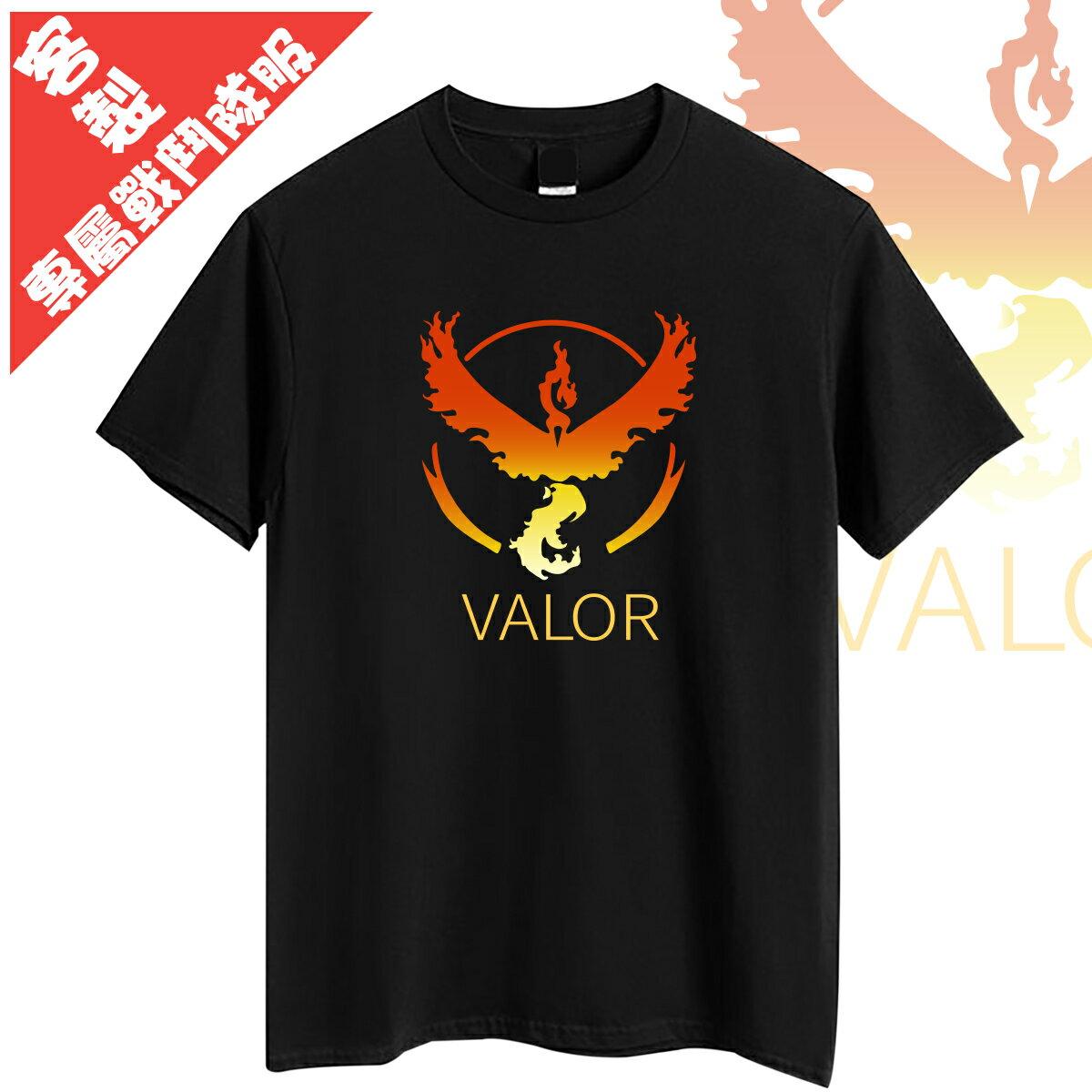 ✨寶可夢系列✨-客製化--自己的隊服自己做-紅隊!VALOR(勇氣) 100%純棉台製棉T素材!一件也可以做!多件另有優惠!歡迎團體訂做! 0