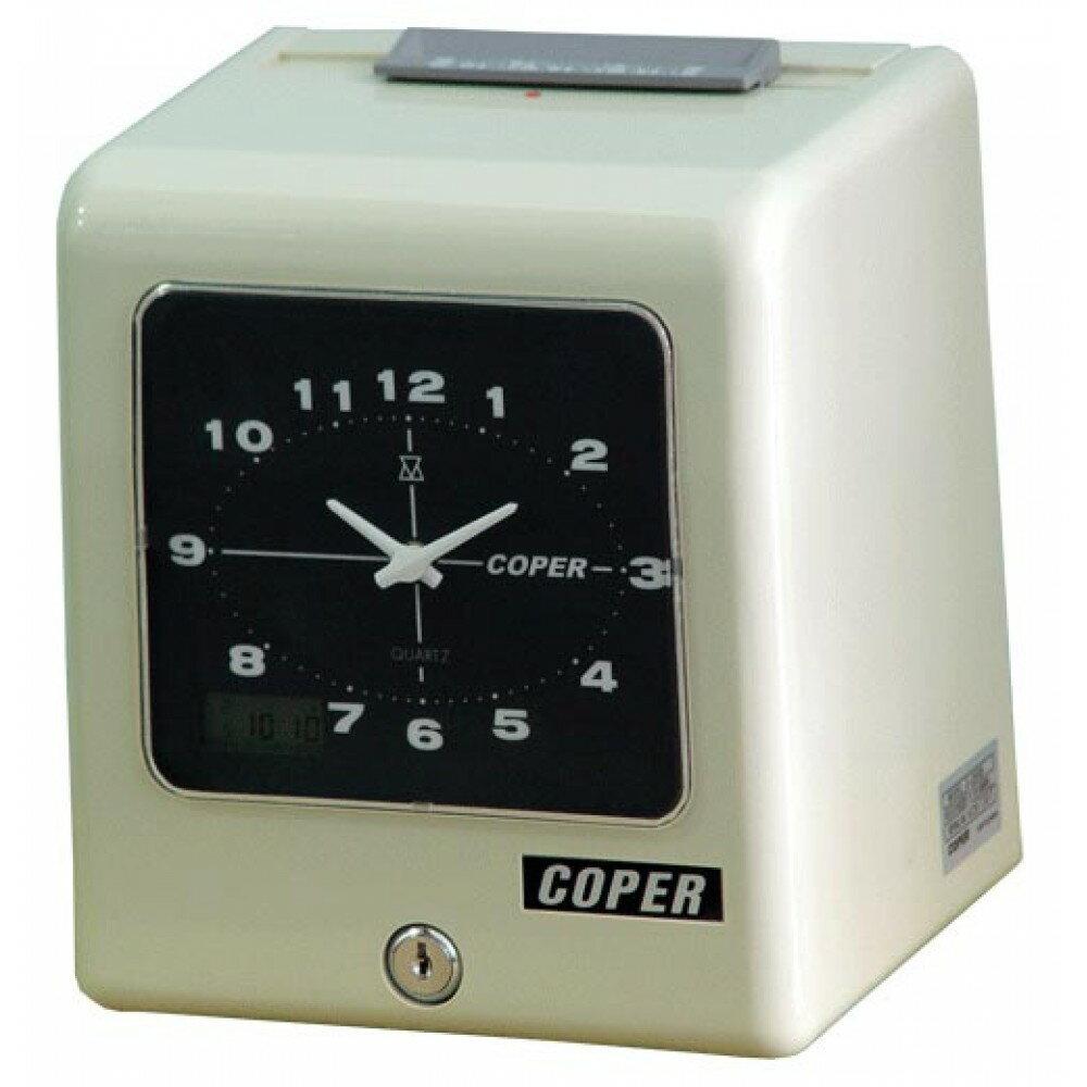 ~六期 利率~高柏 COPER S~260B 指針式微電腦機械雙色六欄位打卡鐘 ^( 工廠