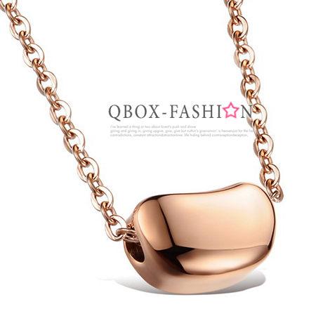 《 QBOX 》FASHION 飾品【W2015N984】精緻秀氣小巧相思豆玫瑰K金316L鈦鋼墬子項鍊