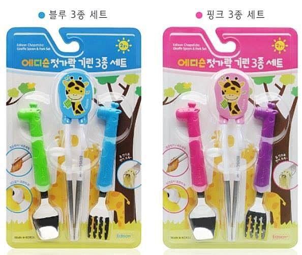 韓國 EDISON 長頸鹿不鏽鋼三件式學習餐具組(湯匙+叉子+筷子)- 藍綠色
