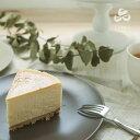 純粹原味重乳酪蛋糕《6吋》800克