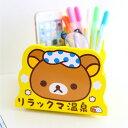 正版拉拉熊旋轉收納盒 Rilakkuma 懶懶熊 收納盒 置物架 置物盒 筆筒 居家 收納【B060966】