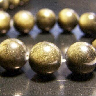 [金瑪瑙]天然寶石 10mm圓形珠 diy飾品散珠 0