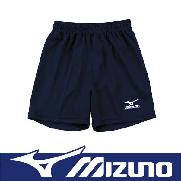 【出清65折!】萬特戶外運動 MIZUNO 美津濃 V2TB3C1114 女排球短褲 吸汗快乾 側邊口袋 深藍色