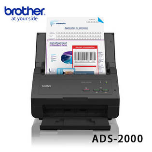 brother ADS-2000高速商務掃描器