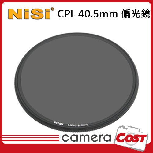 日本 NISI CPL 40.5MM 偏光鏡 多層鍍膜 超薄框 濾鏡 高透光 減少暗角 40.5 環偏鏡 - 限時優惠好康折扣