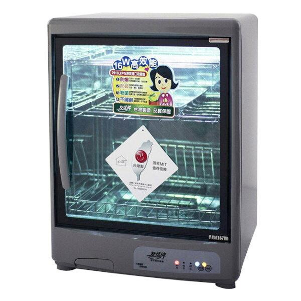 ✈皇宮電器✿ 友情牌 三層47.2公升 抑菌微電腦紫外線防爆烘碗機 PF-627