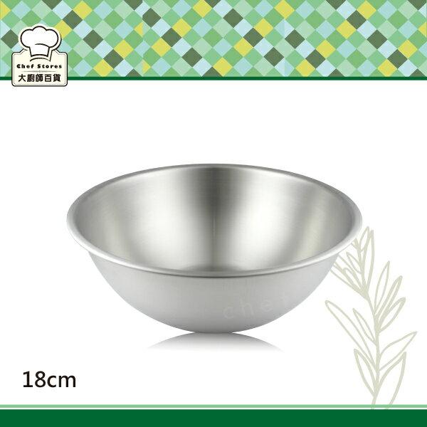 斑馬牌不銹鋼多用途打蛋碗洗米盆18cm/1.2L料理湯鍋火鍋-大廚師百貨