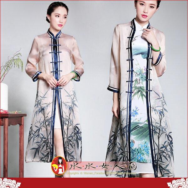 【水水女人國】~花月沉香~優雅中國風~藍竹。復古水墨印花真絲改良式時尚修身七分袖兩件式旗袍上衣.外套