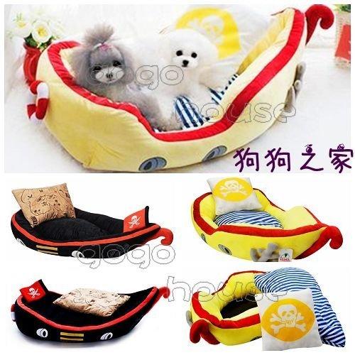 ☆狗狗之家☆Kojima 正品 海盜船 造型床組 狗窩~附海盜枕