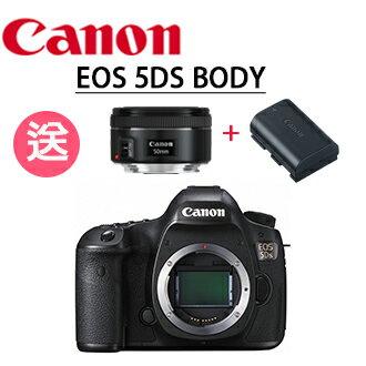 ★分期零利率★送50mm F 1.8 STM*1 +LP-E6N 原電*1 +SANDISK SD C10 64G高速卡  Canon EOS 5Ds 5DS body 單機身 數位單眼相機 彩虹公司貨