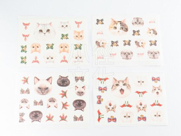 *小徑文化* | 華人原創貼紙 | 糾結的貓G 和紙貼紙包 - The Love form Meo.G ( NO.01 )