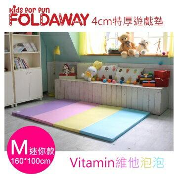 韓國 【FoldaWay】4cm特厚遊戲地墊(M)(迷你款)(160x100x4cm)(6色) 4