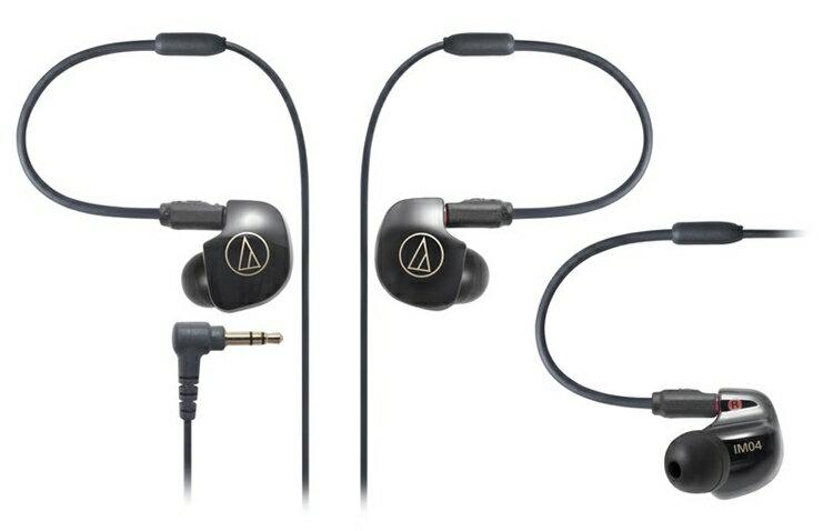 {音悅音響MUSIC HI-FI}鐵三角 ATH-IM04 四單體平衡電樞 可換線 入耳式耳機 公司貨