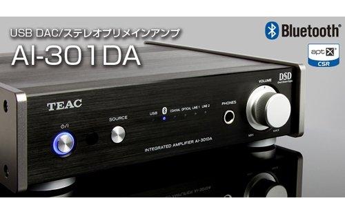 {音悅音響MUSIC HI-FI}日本 TEAC AI-301 家用耳機擴大機 黑色