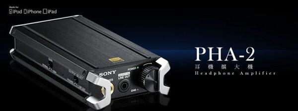 {音悅音響MUSIC HI-FI}SONY 索尼 PHA-2 DAC 隨身耳擴 iPhone/iPad/iPod適用 公司貨