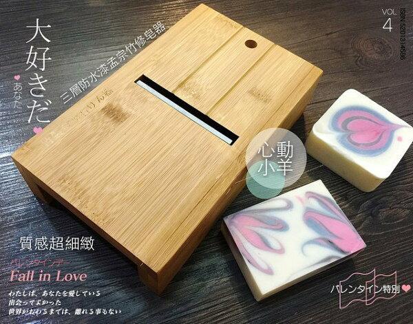 手工皂DIY材料工具手工皂孟宗竹防水修皂器手工皂修皂刨子修邊器