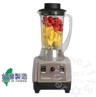 【WRIGHT王電】大馬力專業冰沙調理機 WB-1600《刷卡分期+免運費》