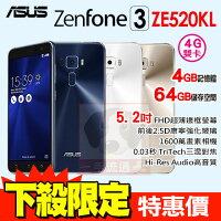 母親節禮物推薦ASUS ZenFone 3 5.2吋八核心 4G LTE 智慧型手機 (ZE520KL 4/64)