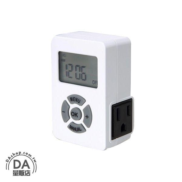 《DA量販店》SAMPO 聲寶 LCD 數位 電子式 EP-U142T 定時器(W89-0123)