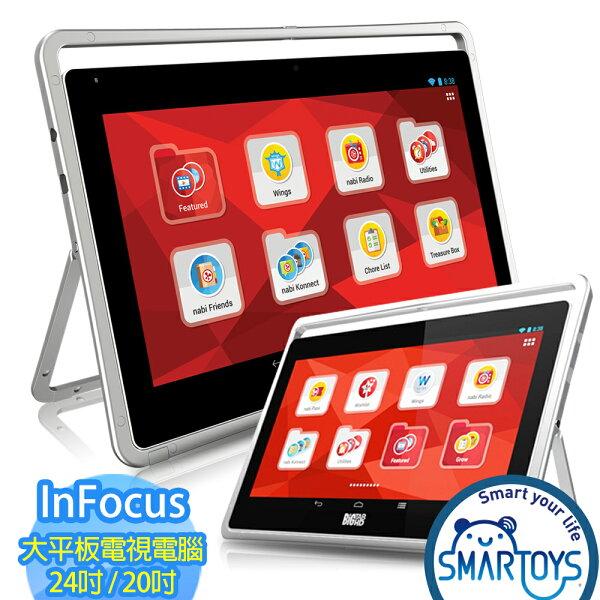 InFocus Big Tab HD20 / HD24吋平板電視電腦(IF195A / IF236A)
