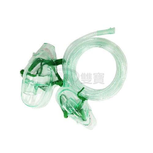 氧氣面罩組