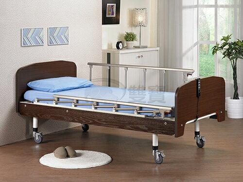 電動病床 電動床 立新電動護理床(1馬達)F01 好禮雙重送