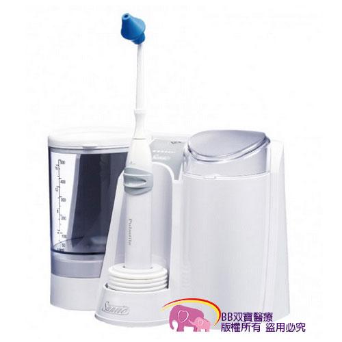 善鼻脈動式鼻腔水療器 善鼻 洗鼻器 附洗鼻鹽(200小包) SH951 (個人用) Sanvic 脈動式洗鼻器